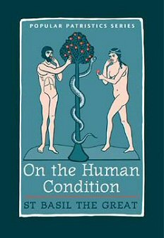 On the Human Condition