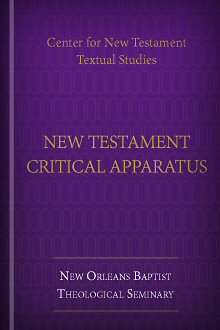 Center for New Testament Textual Studies' New Testament Critical Apparatus