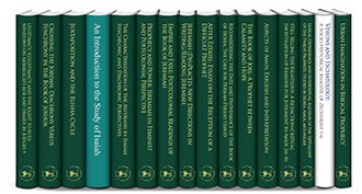 T&T Clark Studies in the Hebrew Bible: The Former and Latter Prophets (16 vols.)