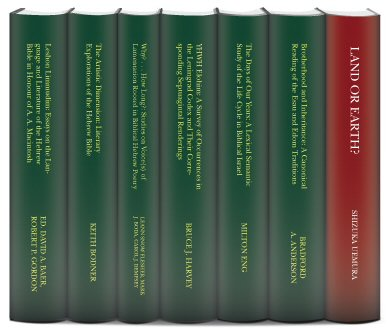 T&T Clark Studies in Old Testament Literature and Linguistics (7 vols.)