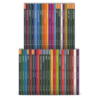 Sheffield / T&T Clark Bible Guides Collection (44 vols.)