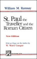 St. Paul the Traveller and Roman Citizen