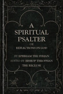 A Spiritual Psalter, or Reflections on God