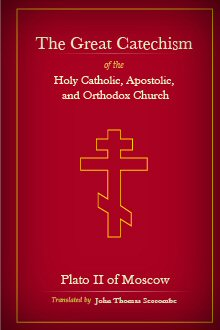 an overview of the catholic catechism This series presents an overview of  this revised edition series is fully correlated with the catechism of the catholic church and features increased use.