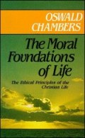 The Moral Foundations of Life