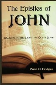 Orthodox study bible online