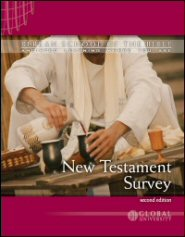 new testament survey We are calling this a short survey because this study is more of a nutshell approach to the books of the old and new testaments the goal is to give the reader key terms, verses, themes or purposes of each of the books along with a brief description of the content 1.