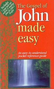 gospel of john study guide